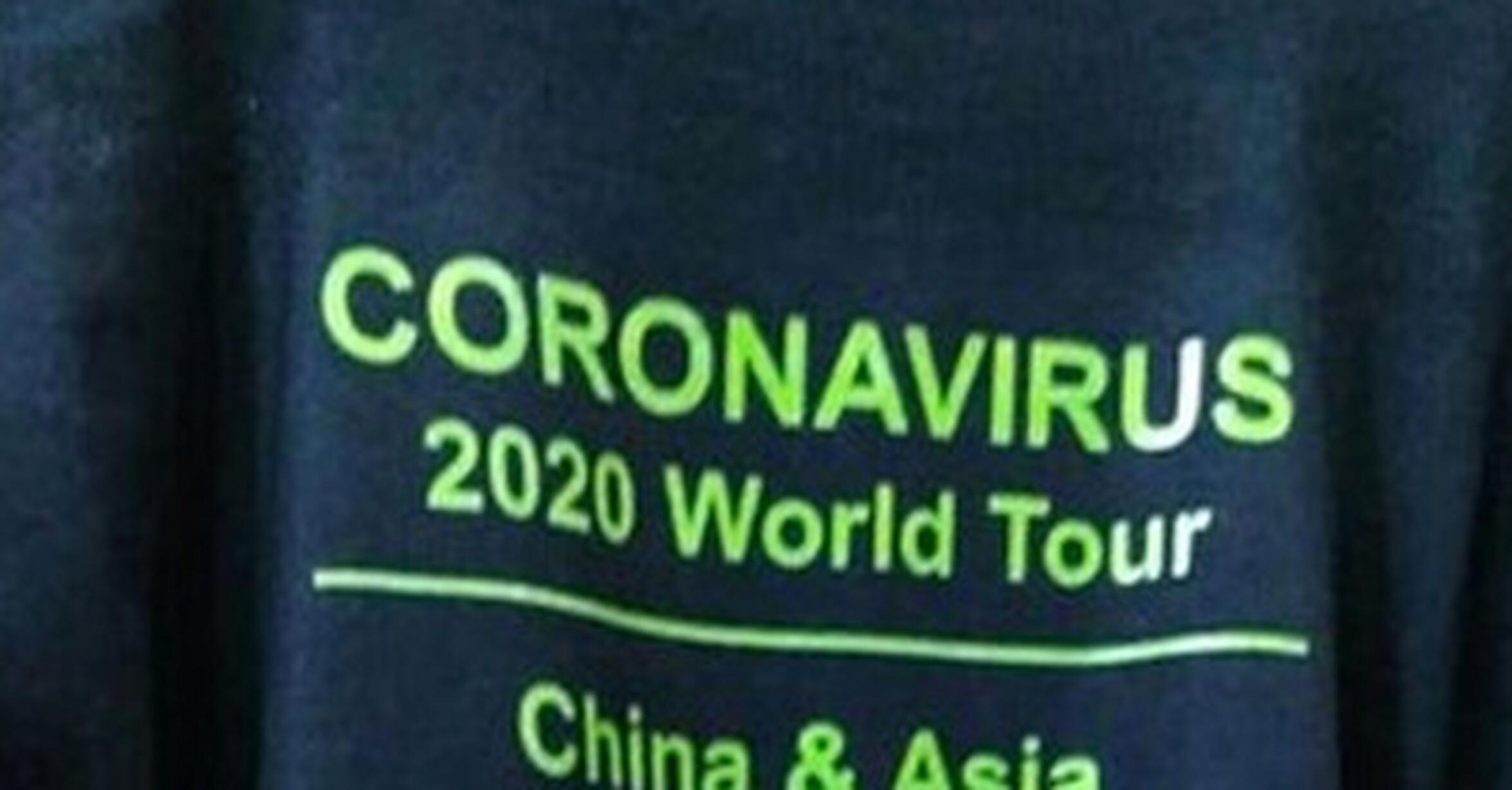 Venden Camisetas de la gira mundial del Coronavirus