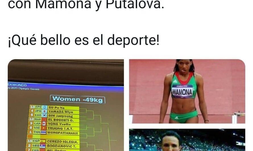 Que nombres más bonitos tienen algunos atletas